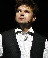 Hunter Foster  in Frankenstein
